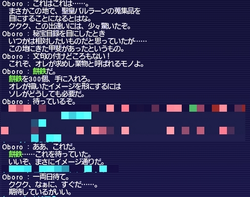 FF2.jpg